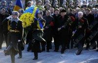 Україна вшановує Героїв Крут