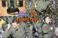 Центр экспериментальных испытаний проверил рюкзаки, из-за которых НАБУ возбудило дело
