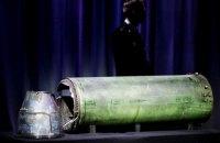 """Основатель Bellingcat назвал версию Минобороны РФ о причинах крушения MH17 """"актом отчаяния"""""""