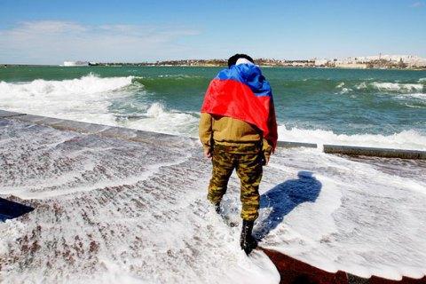 Крим – плацдарм чи пастка для Росії?