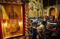 Часть митингующих ночевала в Михайловском соборе