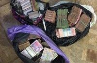 """СБУ нашла конвертцентр, который финансировал """"ДНР"""""""