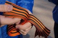 """""""Опоблок"""" заблокував підписання закону про заборону георгіївської стрічки"""