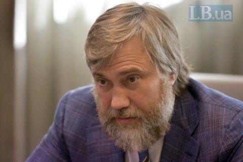 ГПУ перевіряє законність надання громадянства України Новинському