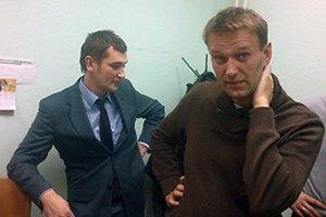 Олега Навального доставили в Бутирку
