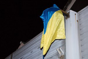 Жителя Константиновки задержали за надругательство над флагом