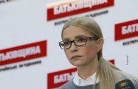 Тимошенко предложила отменить налоги на переводы и посылки заробитчан