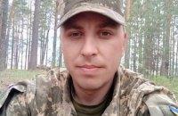 Во время вчерашнего боя в Луганской области погиб солдат 93-й бригады
