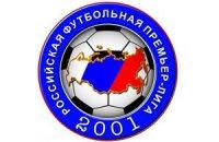 В Чечне полицейские избили футболиста