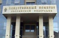СК Росії звинуватив Україну в умисному обстрілі території РФ