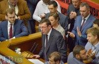 В деле Януковича фигурируют полтора десятка народных депутатов