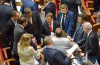 Декларация, подписаная БПП, НФ и РП, не несет в себе политических обязательств, - Линько
