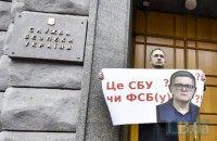 Под СБУ митингуют из-за обысков в Нацмузее Революции Достоинства