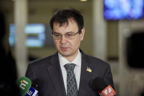 Гетманцев розповів, як Україна оподатковуватиме Google, Facebook та Netflix