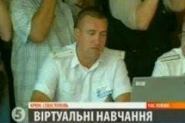 Украино-российские учения Фарватер мира-2010