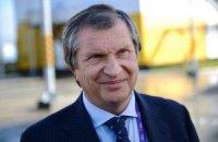 """""""Роснефть"""" потребует у Украины компенсацию за разрушения на Лисичанском НПЗ"""