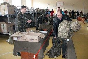 В Украине мобилизовано 16 тыс. человек