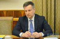 Наливайченко: слідство у справі MH17 підтвердить висновки СБУ, зроблені через день після катастрофи