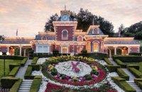 Ранчо Джексона Neverland продали американскому миллиардеру меньше, чем за четверть от начальной цены