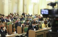 Львовский облсовет требует отменить решение о присуждении Киве ученой степени