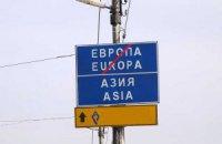 Что выгоднее: зона свободной торговли с ЕС или Таможенный союз