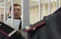 Луценко клянется, что невиновен
