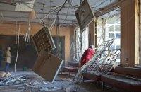 В Донецке из-за обстрелов погибли 3 человека, - мэрия