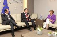 Порошенко, Меркель та Олланд назвали оптимальним мінський формат переговорів