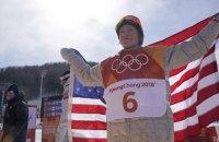 Сноубордист из США Редмонд Джерард стал олимпийским чемпионом в слоупстайле