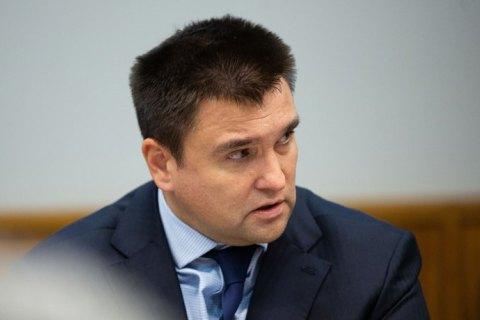 Климкин об отставке Аласании: подобная ситуация за два месяца до выборов - это на голову не налазит