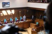 Конституційний Суд заслухав позицію депутатів і оголосив перерву до 11:45