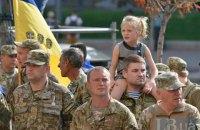 """Порошенко привітав добровольців: """"Вони стали першим надійним щитом у війні з Росією"""""""