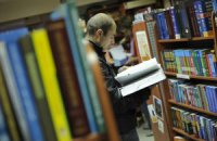 В Луцке открыли читальный зал под открытым небом