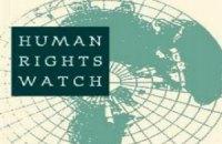 HRW звинуватила Київ і сепаратистів у застосуванні касетних боєприпасів