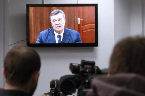 Звинувачення просить для Януковича 15 років в'язниці