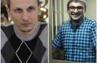 Денисова: руководство российских тюрем отказывается обеспечивать украинских политзаключенных средствами защиты от коронавируса