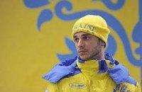 Олимпийцам презентовали форму – со швейцарами и стюардессами их уже не сравнивают