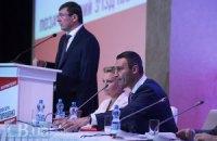 Блок Порошенко заявляет, что не нарушал избирательного законодательства
