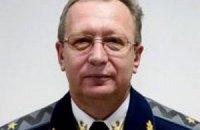 Шокін замінив свого першого заступника