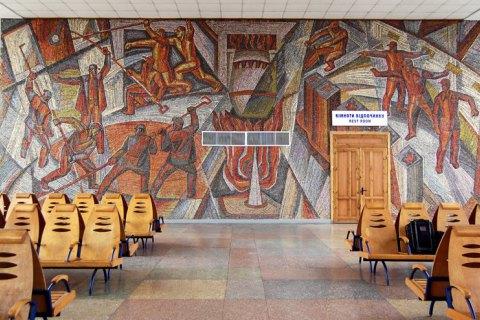 Маріупольські мозаїки від А до Я. Монументальний путівник