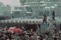 Фильм Сергея Лозницы о похоронах Сталина попал в список лучших фильмов года по версии The Guardian