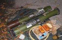 В Харькове задержали посылку из зоны АТО с гранатометами и взрывчаткой