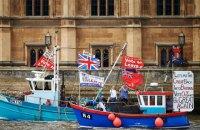 В Лондоне проходит марш протеста против Брексита