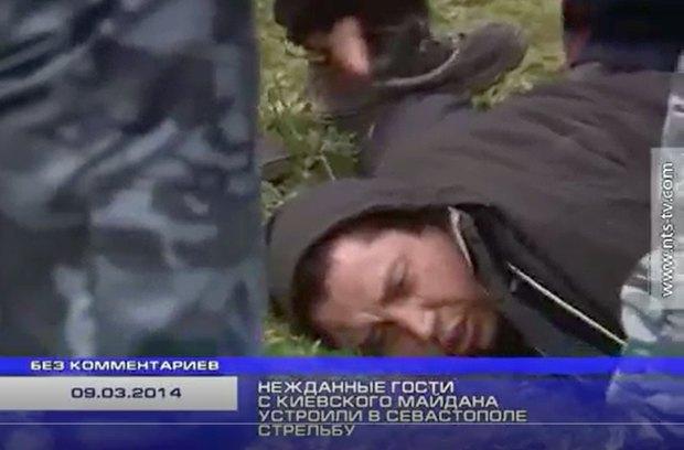 Сергій Ткачук під час затримання 9 березня.