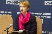 """Україна заперечує гарантії Єврокомісії на стягнення штрафу з """"Газпрому"""""""