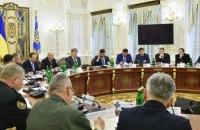 СНБО рассмотрел оборонный бюджет Украины (обновлено)