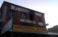 В Запорожье полиция задержала хозяйку сгоревшего хостела