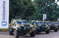 """Кабмін зобов'язав """"Укроборонпром"""" почати фінансовий аудит до 25 травня"""