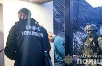 В Днепре задержали фигуранта заказного убийства бизнесмена из Первомайска, которое произошло 13 лет назад