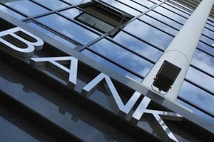 Мошенники обманули банк на 350 млн грн